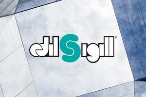 Edil Sigill